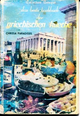 Griechisches_Kochbuch